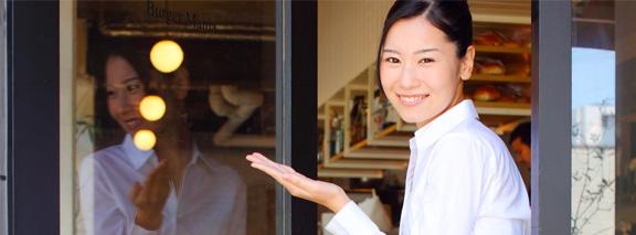 服務業日文